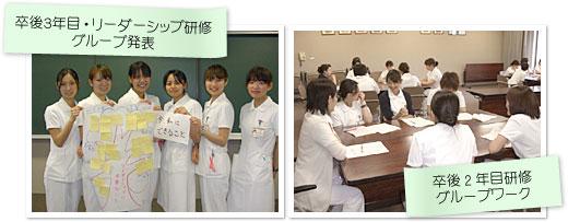 看護教育委員会1